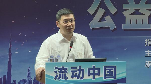 中储智运创始人兼总工程师李敬泉
