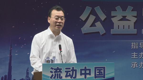 中国物资储运协会会长、《中国储运》杂志社社长李勇昭