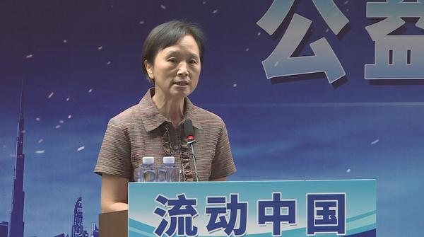 全国总工会中国海员建设工会副主席曹宏伟