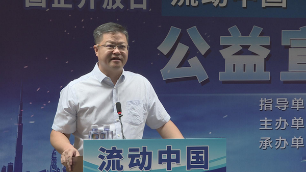 国家发改委经济贸易司副司长张江波